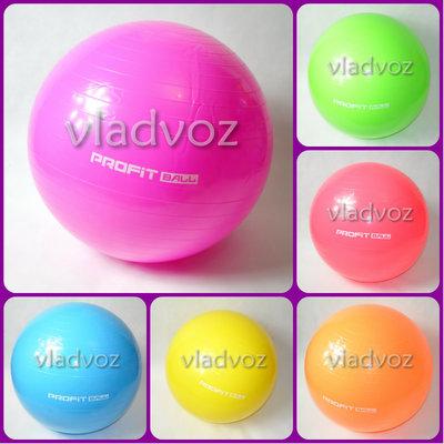 Мяч для фитнеса шар фитбол гимнастический для гимнастики беременных 85 см