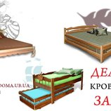 Двуспальные кровати. Доставка по Украине