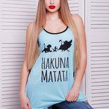 HAKUNA MATATA Майка Боксерка длинная женская майка с принтом скл24