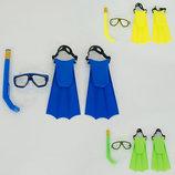 Набор для плавания 6-12лет маска, трубка, ласты 3 цвета 11313