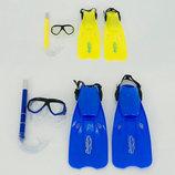 Набор для плавания маска, трубка, ласты 36-38 дайвинг ныряние 0805М