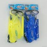 Набор для плавания маска, трубка, ласты 2 цвета 0805-1
