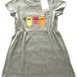 Летнее трикотажное платье, сарафан, рост 98-160. Венгрия, Турция. Разные модели и цены
