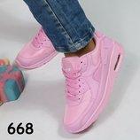 Кроссовки Nike Air Max реплика р.36-41