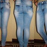 Джинсы женские, стильные, удобные В наличии