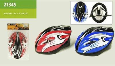 Защита шлем велосипедиста ,роллера B08961