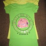 Женская футболка Турция зеленая желтая