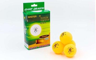 Набор мячей для настольного тенниса GD Master 1 MT-5693 шарики для настольного тенниса 6 мячей