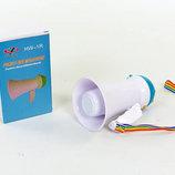 Громкоговоритель складной HW-1 пластик, d-9,8см, l-17см, 15W