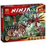 Конструктор Bela Ninja Кузница Дракона 10584 1173 деталей Аналог lego Ninjago 70627