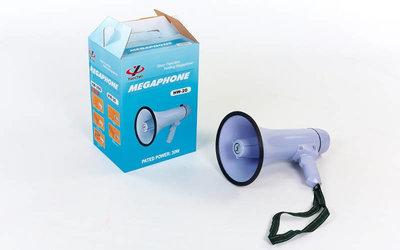 Громкоговоритель складной HW-20B-A пластик, d-19,5см, l-32,3см, 30W запись 10 секунд