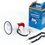 Громкоговоритель складной с микрофоном HW-2007 пластик, d-20,5см, l-32см, 20W