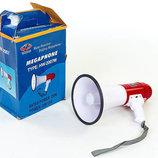 Громкоговоритель складной HW-2007M пластик, d-20,5см, l-35,5см, 20W