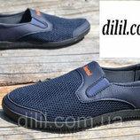 Туфли мокасины летние мужские