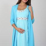 Комплект для беременных и кормящих мам, голубой