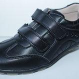 8638 Подростковые туфли с кожаной стелькой, р. 31