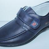 Н 8027-7 Подростковые туфли с кожаной стелькой, р. 34, 35