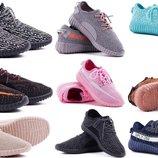 Sale Все по 285 грн Мужские и женские кроссовки кеды под Adidas Yeezy Boost и Sply адидас