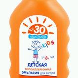 Sun Energy Kids Детская гипоаллергенная эмульсия для загара SPF 30