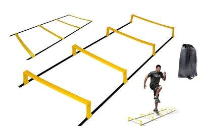 Координационная лестница дорожка с барьерами 4892-12 12 перекладин, 4,3x0,5мх3,4мм