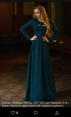 ebd8897b2d5 Шикарное изумрудное платье  780 грн - вечерние платья в Киеве ...