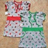 Новые платья Сердечки в наличии