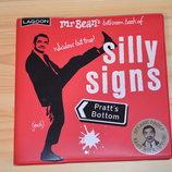 silly sings, детская книга на английском языке