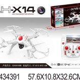 Квадрокоптер на радио управлении,камера, монитор, трансляция live, в коробке 57,6 10,8 32,6см