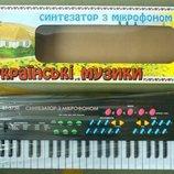Орган синтезатор от сети с микрофоном BT-3738