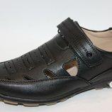Туфли для мальчиков Том. М, р. 31 - 38