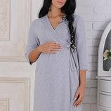 Халат для беременных и кормящих мам Sinty, из плотного хлопкового трикотажа, серый меланж