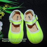 Текстильные туфельки Superga 20р,ст 12 см.Мега выбор обуви и одежды