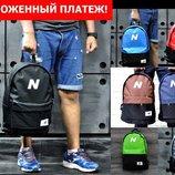 Молодежне рюкзаки New Balance. Расцветки. Сумка, портфель. Нью Бэланс
