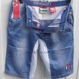 Бриджи молодежные джинсовые с вставками стрейчевого коттона Состав 100% коттон Производитель Кана