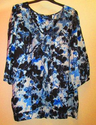 Красивая Блуза Next большой размер