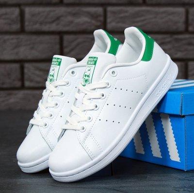Кроссовки Adidas Stan Smith White Green   1120 грн - кроссовки ... 745d09d3a1d6f