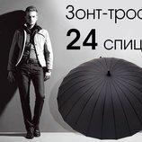 24 спицы Крепчайший мужской зонт трость Мах Антишторм крепкий карбон