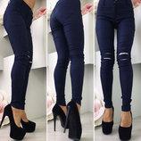 Стильные женские брюки стрейч 305 Прорези Кружево в расцветках.