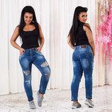 Женские стильные джинсы бойфренд до больших размеров 11275.