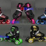 Роликовые коньки раздвижные Ролики детские BEST Black PU - мягкие колеса переднее светятся