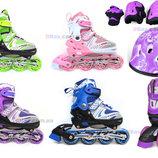 Роликовые коньки Ролики детские Happy Combo PU защита шлем перестановка колес