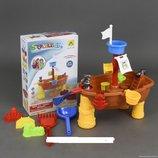 Столик-Песочница Кораблик HG 668