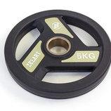Блины полиуретановые диски полиуретановые с хватом и металлической втулкой 5344-5 вес 5кг