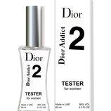 опт Женская туалетная вода Christian Dior Addict 2, тестер 60 мл