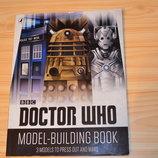 Doctor Who model-bulding book, детская книга на английском языке