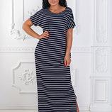 Длинное полосатое платье 46-56 р-р