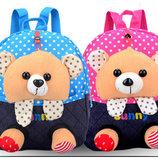 Сказочные детские рюкзаки с игрушками в кармане В Наличии