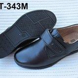 Классические кожаные детские туфли для мальчика в школу