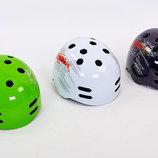 Шлем для Вмх/skating/freestyle/экстремального спорта MTV18, 3 цвета котелок, размер M-L