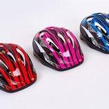 Защитный шлем детский 5610, 3 цвета размер M-L 7-8 лет
